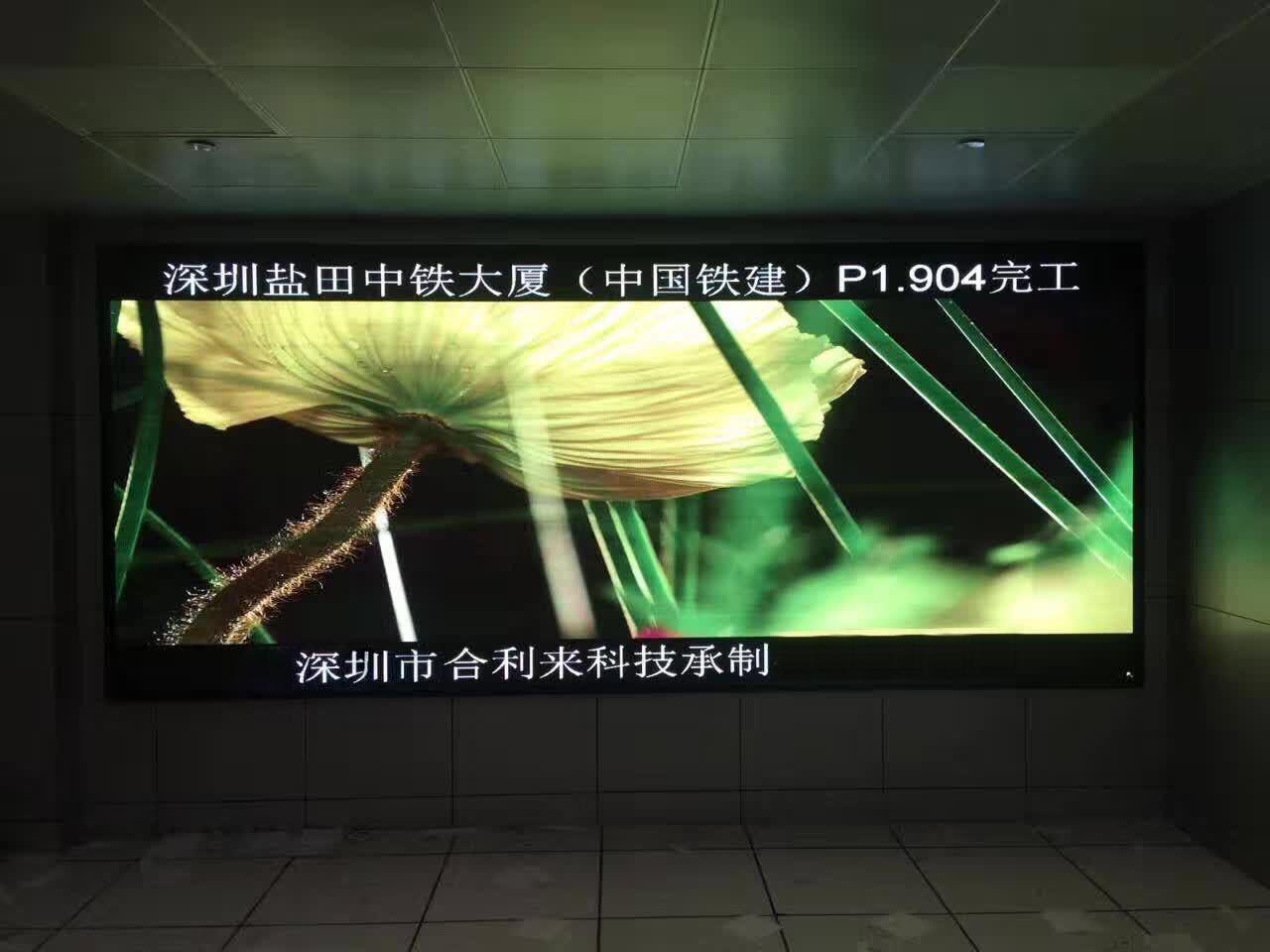 深圳盐田中铁大厦(中国铁建)P1.904全彩16平方调试完工!.jpg